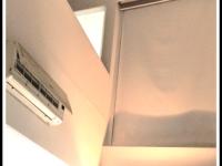 Controle das persianas e ar condicionado pelo celular