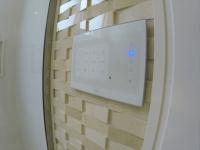 Painel de iluminação touch com 4 acionamentos e 4 cenas (banheiro)